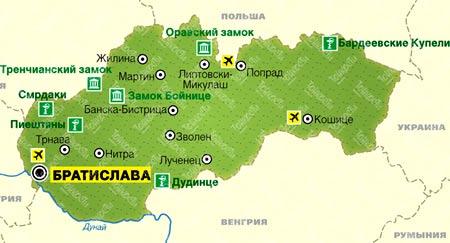 Курорты в Словакии