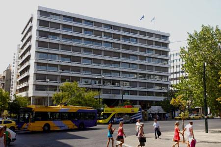 греческое министерство экономики