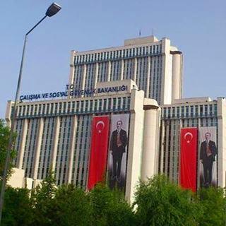 турецкое министерство