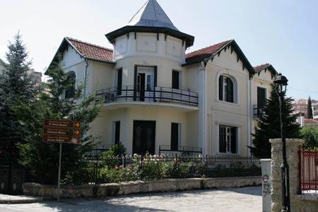 недвижимость в Македонии