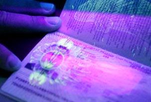 паспорт согласован с европейскими нормами