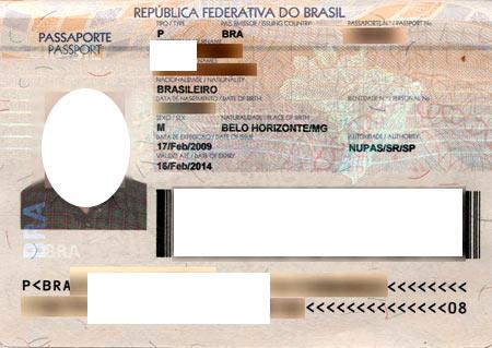 паспорт в Бразилии