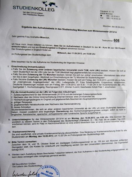 письмо в посольство Германии