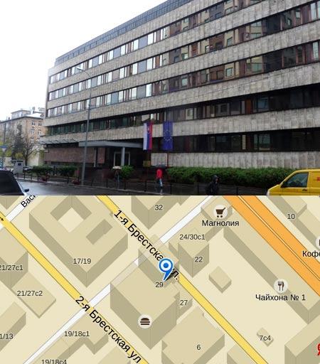 словацкое посольство в Москве