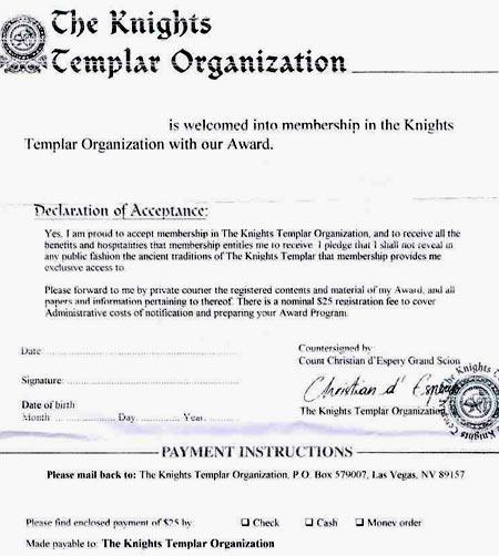 приглашение от организации