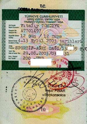 разрешение пребывания в Турции