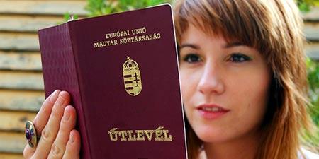 получение венгерского паспорта