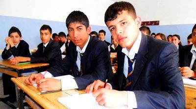 турецкие студенты