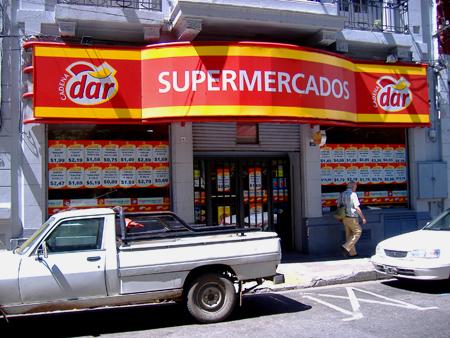 супермаркет в Аргентине