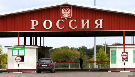 таможня Российской Федерации