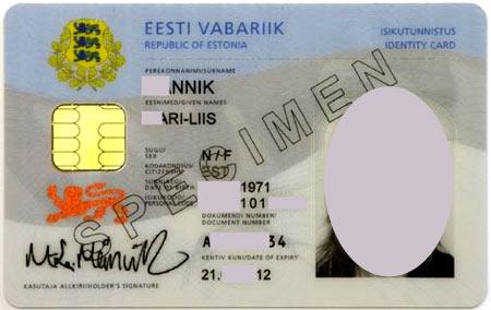 эстонское удостоверение личности