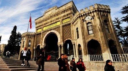 турецкий университет