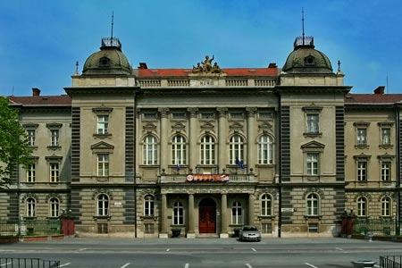 университет в Словаки