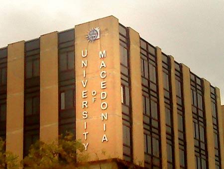университет в Македонии