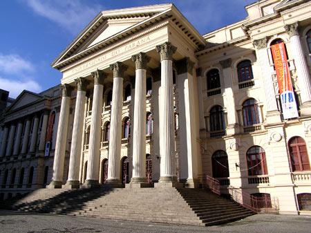 университет в Бразилии
