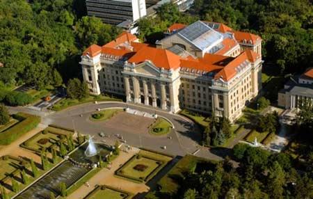 Университет в Венгрии