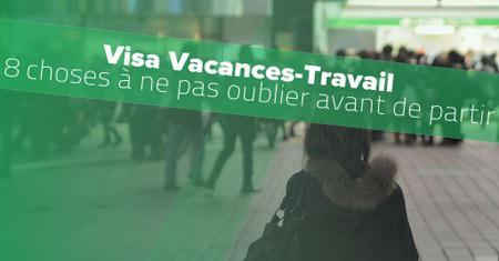 виза Vacances Travail