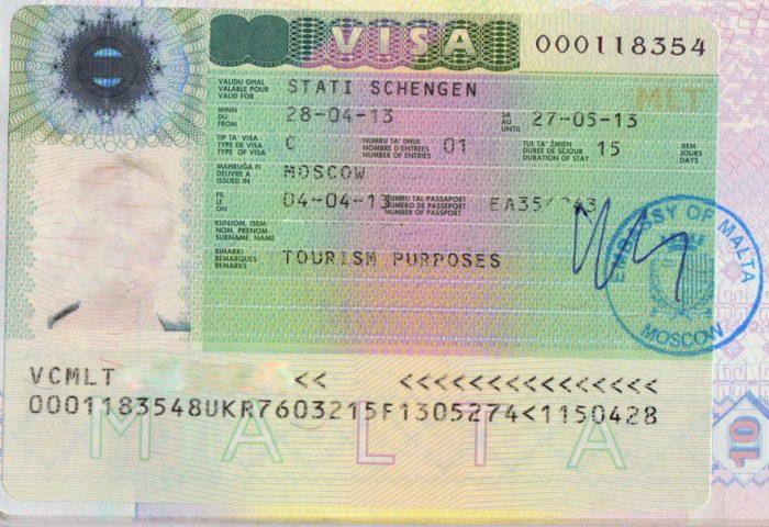 Шенген от Мальты