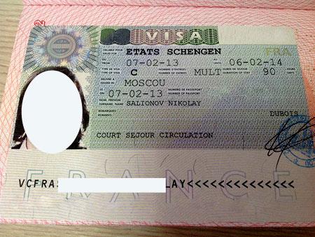 французкая виза