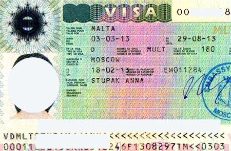 визы на Мальту