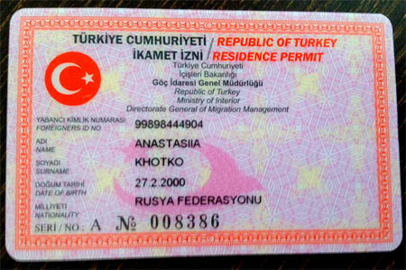 ВНЖ в Турции