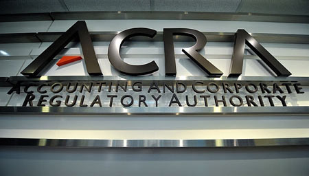 здание Accounting and Corporate Regulatory Authority