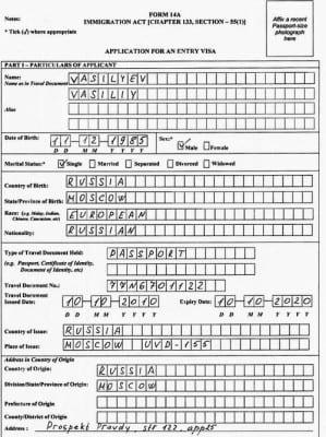 Образец заполнения первой страницы анкеты для получения визы в Сингапур