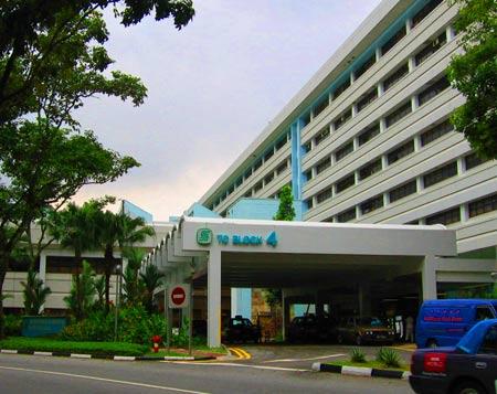 сингапурская больница