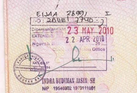 Штамп о продлении визы