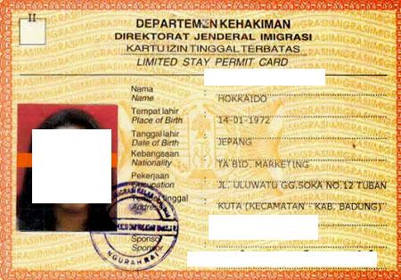 КИТАС в Индонезии