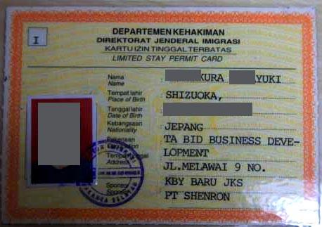 Индонезийская виза КИТАС