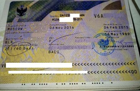 индонезийская рабочая виза