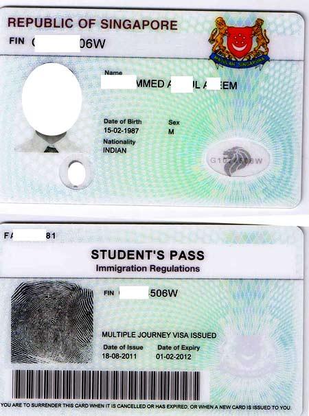 паспорт студента