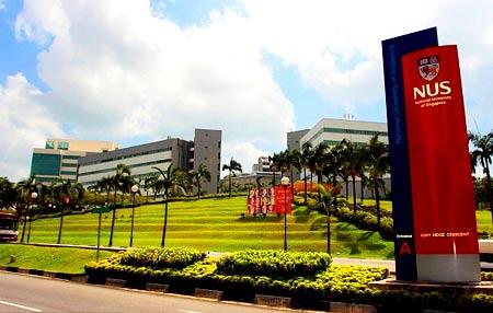 Сингапурский национальный университет