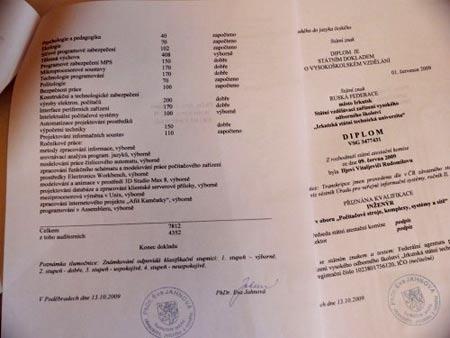 заверенные документы