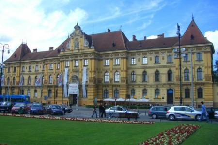 Загребский университет
