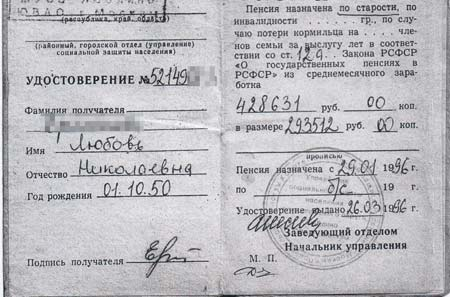 Нужна ли виза в Албанию в 2018 году для россиян, украинцев и белорусов