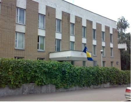 Посольсто Боснии и Герцеговины