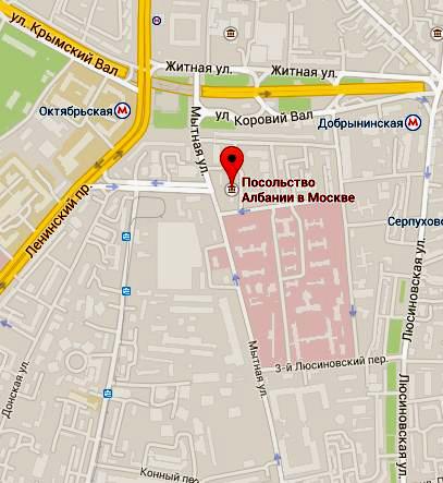 посольство Албании