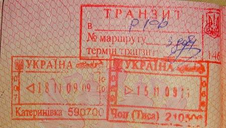 украинская виза