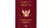 Законное получение вида на жительство и гражданства Тайланда