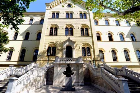 хорватский университет