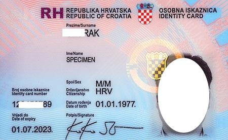хорватский ВНЖ