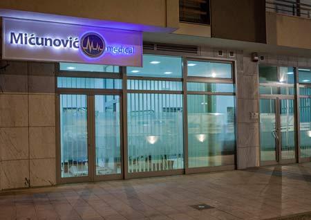 клиника в Черногории