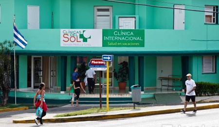 кубинская больница