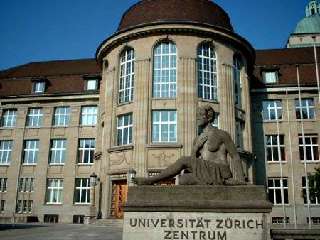 университет в Швейцарии