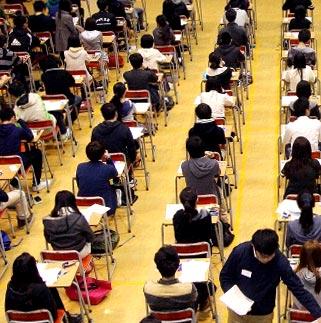 экзамен в западном институте