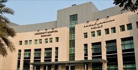 госпиталь в ОАЭ