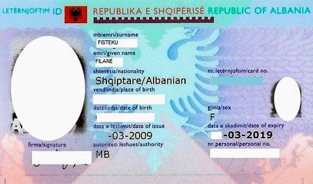 албанское удостоверение