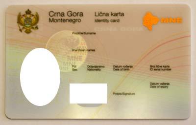 черногорское удостоверение